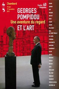 乔治•蓬皮杜与艺术
